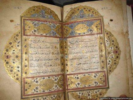 مصحف كامل من عام 1058(  377 سنه  ) هجريا مكتوب بخط اليد