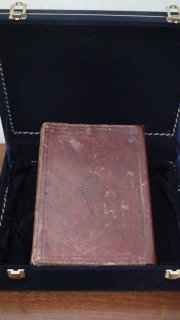 مصحف مخطوط من عام 1298 هـ (137 سنة)