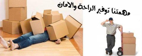 تركيب اثاث 66503822 ايكيا الكويت ابو سعد