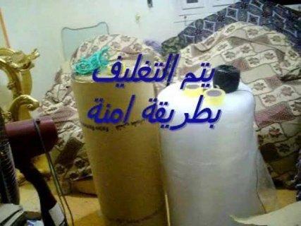 تركيب اثاث 55570415 ايكيا الكويت بالكرتون