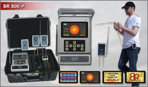 جهاز كشف الذهب والكنوز تحت الارض BR800P