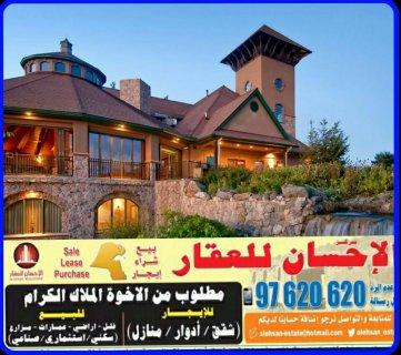 الشويخ قسيمة ثلاث شوارع للبيع