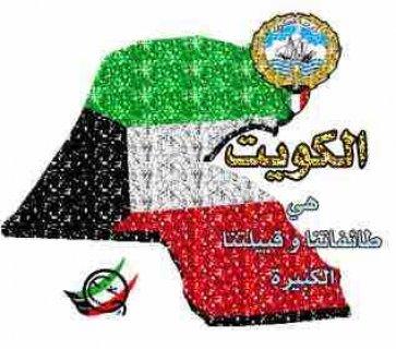 صباغ الكويت 67735631^^^ ورق جدران 67735631