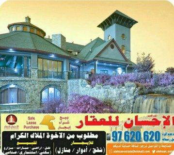 الخيران شاليه خط اول عالبحر للبيع