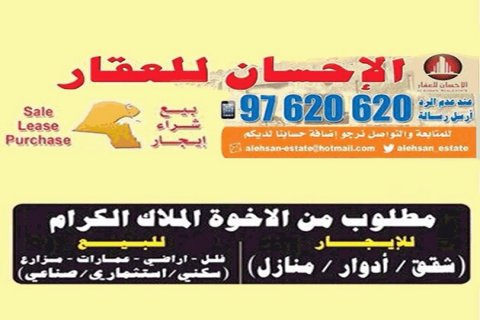 بيان ق 1 ارض شارع رئيسي للبيع