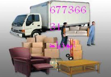 نقل عفش الروضه 67735631 فك نقل تركيب جميع الغرف 67735631 ابوزياد