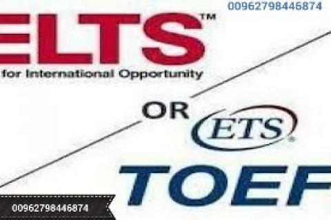توفل ايلتس للبيع00962798446874