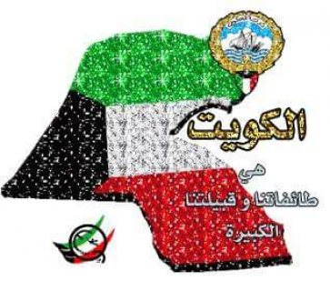 نقل عفش أبو علي. 65521477