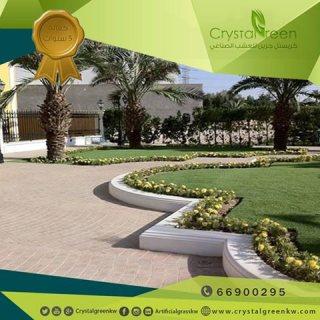 تجهيز حدائق | شركة عشب طبيعى وصناعى