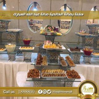 شركة تجهيزات غذائية | تجهيز حفلات وبوفيهات بالكويت
