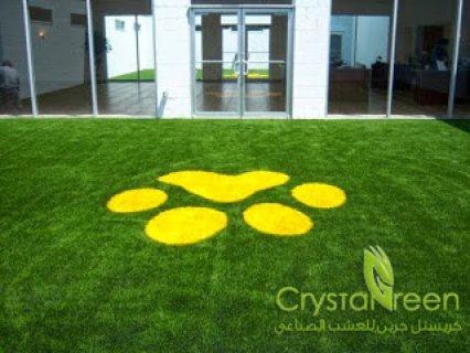 أفضل أنواع العشب الصناعى | تجهيز حدائق بالكويت