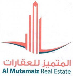 ارض للبيع سكني تجاري ( ارضي + 12) بسعر ممتاز