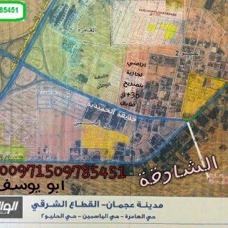 اراضي تجارية للبيع بتصريح ارضي+30 طابق تملك حر بجانب جامعة الوطن مباشرا  بفرصة