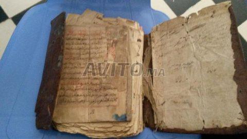 مجموعة من الكتب القديمة للبيع