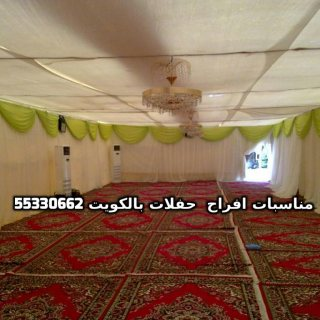 تصكير منازل وصالات افراح وحفلات بالكويت 55330662