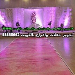 تصوير افراح رجالى بالكويت 55330662