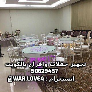 تصوير حفلات وافراح بالكويت | 50629457