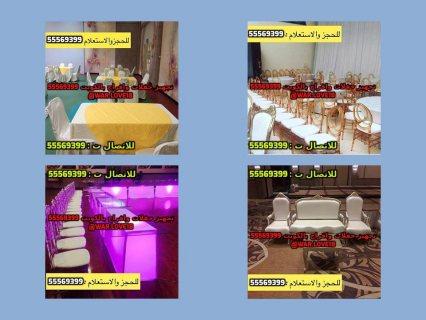 تصوير فوتوغراف وفيديو حق رجال مناسبات وافراح بالكويت 55569399