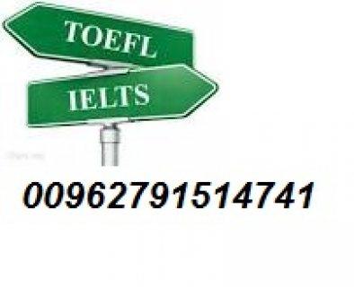 طرق شراء شهادة توفل او ايلتس للبيع في الكويت  00962791514741