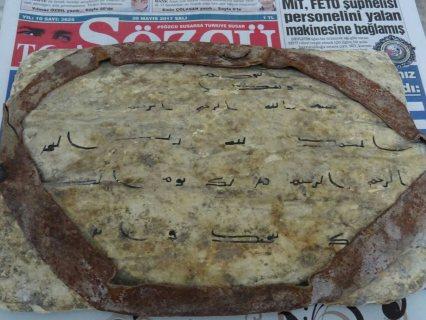 صحف تعود للعهد النبوي مع وثائق اثبات
