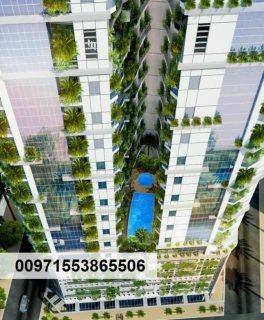 ساااااااارع وتملك شقة بالأقساط على 65 شهر بأول برج صديق للبيئة بالإمارات