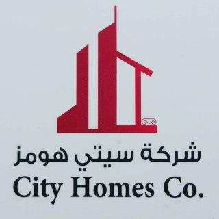 شركة سيتي هومز للمقاولات العامة للمباني