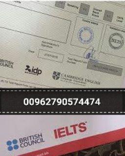 شهادة ايلتس او توفل ((00962790574474))