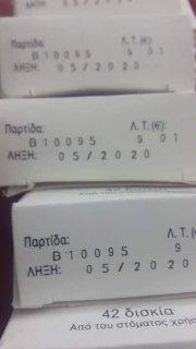 للبيع حبوب سايتوتيك لاجهاض الحمل00962776805494