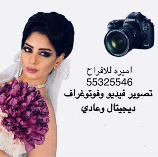 يوجد لدينا  تصوير فوتوغرافي/دي جي55325546