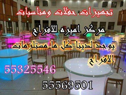 يوجد لدينا دى جى نسائي ورجالي بالكويت55569501