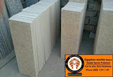 Triesta marble | Exporting marble | Marble prices | Egyptian marble