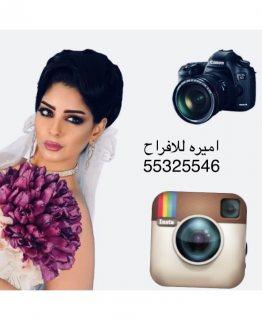 المصوره اميره مصوره محترفه بالكويت55325546