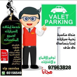 خدمة عزاء النوبي بالكويت / 97963828