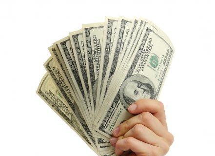 نحن نعطي قرضًا من 5000 دولار إلى 5000000 دولار