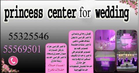 تصوير حفلات نسائى ورجالى بالكويت 55325546
