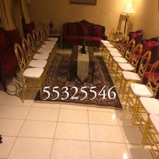مركز اميره للاافراح يوجد لدينا تاجير جميع مستلزمات الافراح 55325546