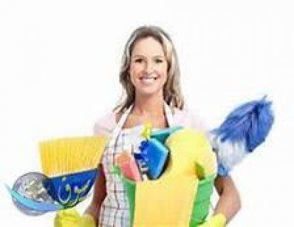 شركة النخبة المغربية للخدمات يتوفر لدينا عاملات منزل ومرافقات مسنين