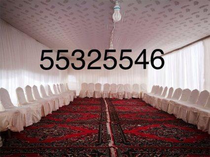 لدينا كراسي وطاولات55325546