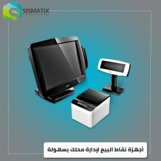 افضل أجهزة كاشير في الكويت | اجهزة نقاط البيع بالكويت| سيسماتكس