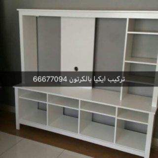 نجار اثاث ايكيا الكويت 67799029 شغل عدل ابوعمار فني اثاث ايكيا الكويت