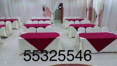 مركز اميره لتجهيز الحفلات55325546