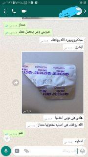 00962791567778 بيع حبوب الاجهاض سايتوتيك داخل الكويت00962791567778