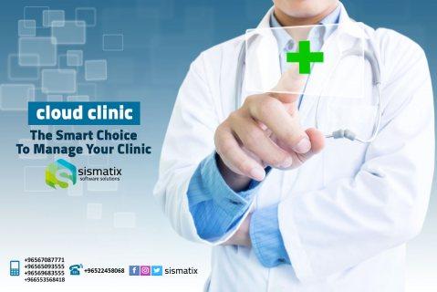 برنامج إدارة العيادات في الكويت   cloud clinic   0096567087771
