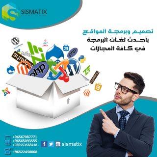تصميم مواقع الكترونية في الكويت -  0096567087771