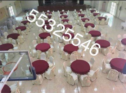 لدينا كراسي/طاولات55325546
