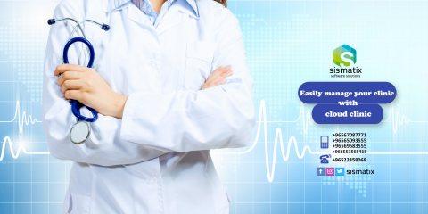 افضل برنامج إدارة عيادات في الكويت   cloud clinic   0096567087771