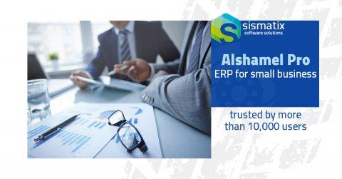 برنامج الشامل المحاسبي| سيسماتكس - 0096567087771