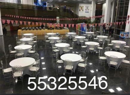 لدينا كراسي/ طاولات55325546