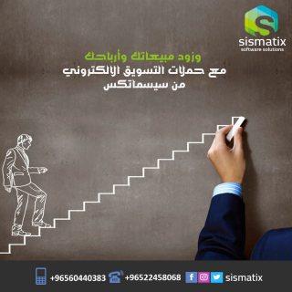 إدارة حسابات السوشيال ميديا بإحترافية   - 0096560440383