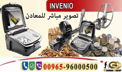 اجهزة انفينيو نوكتا لكشف الذهب 2019